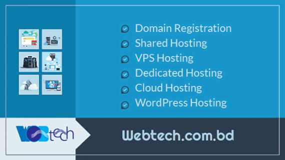 Domain and Web Hosting services in Uttara, Dhaka, Bangladesh
