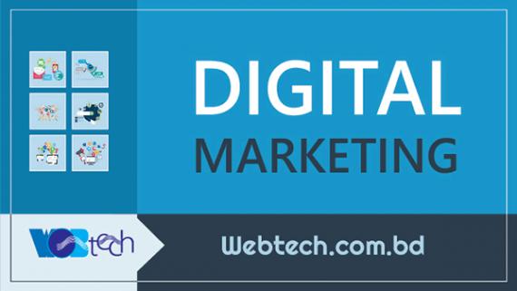 WebTech WebTech Digital Marketing Agency Bangladesh
