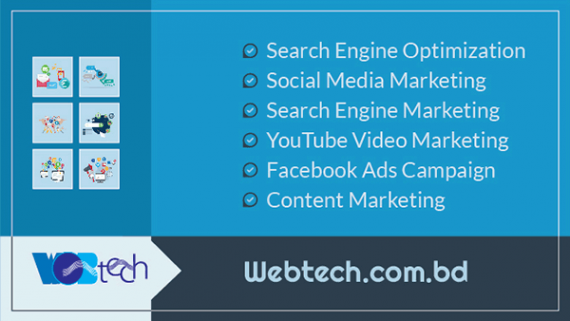 WebTech WebTech Digital Marketing Agency Bangladesh