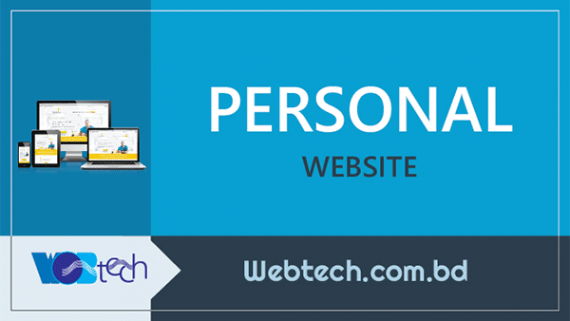 Personal Website Design Services in Uttara, Dhaka, Bangladesh