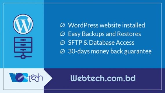 WordPress Hosting in Bangladesh