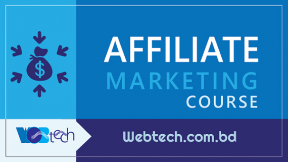 Professional Affiliate Marketing Course in Uttara, Dhaka, Bangladesh