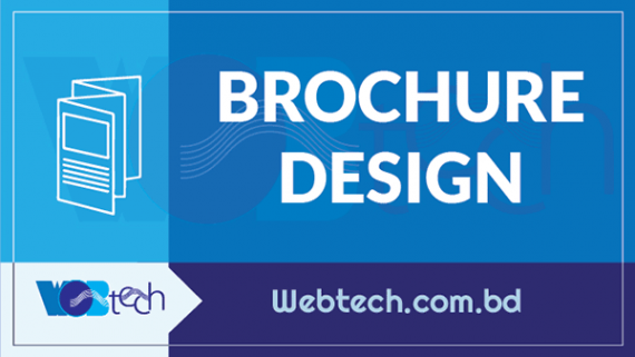Brochure Design and Printing Services in Bangladesh