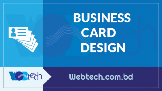 Business Card Design and Printing Services in Dhaka, Bangladesh