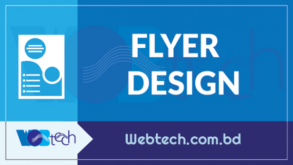Flyer Design and Printing Services in Dhaka, Bangladesh