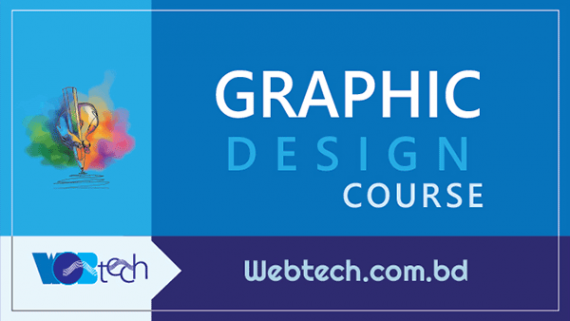 Professional Graphic Design Course in Uttara, Dhaka, Bangladesh