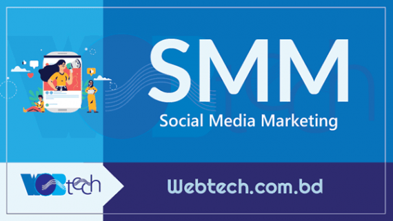 Social Media Marketing Services in Bangladesh