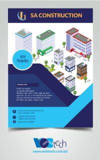 Flyer Design Services