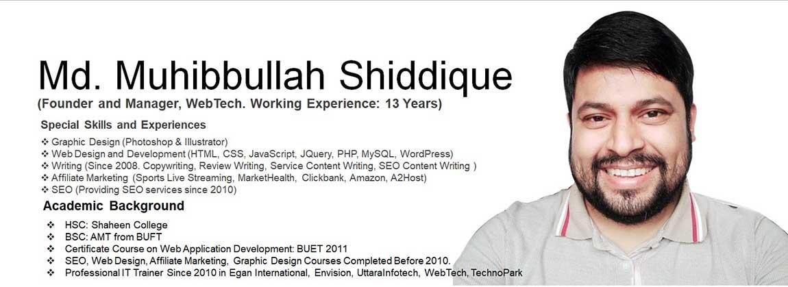 muhibbullah.com